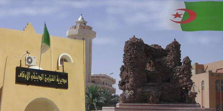 قائمة الطلبة الناجحين والمعنيين لإجراء التصفية الوطنية لمسابقة تاج القرآن الكريم لعام 2014 م