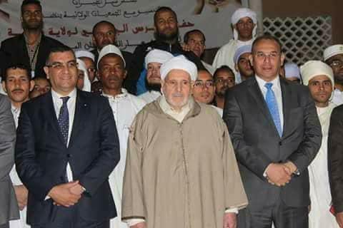 اسدال الستار على الملتقى الدولى للسيرة النبوية في طبعته السابعة